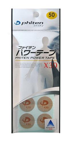 パワーテープX30外観