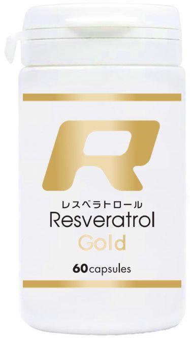 レスベラトロールゴールド