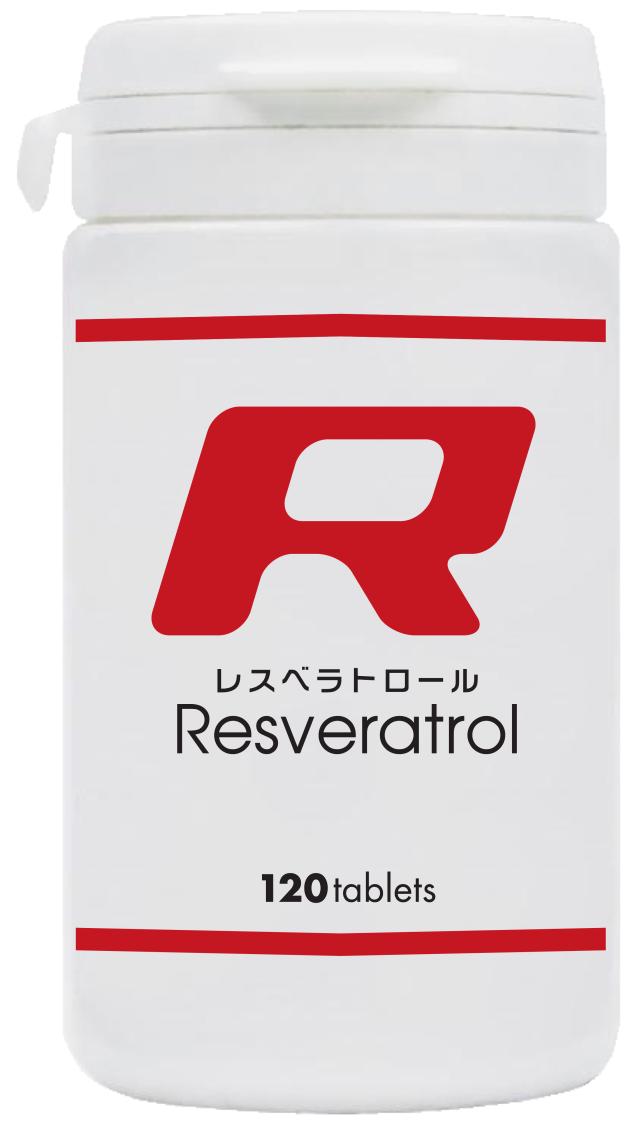 レスベラトロール