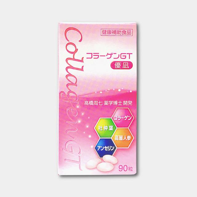 コラーゲンGT優凪商品画像その3