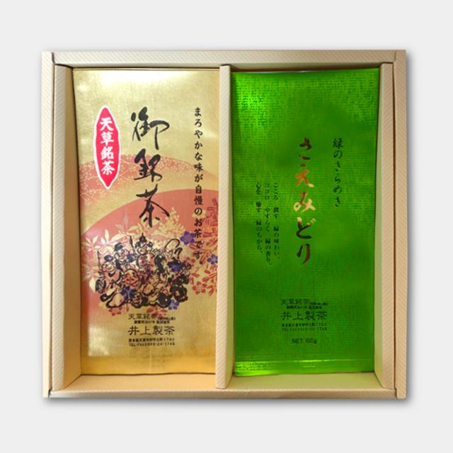 井上製茶ギフトセット商品画像その2