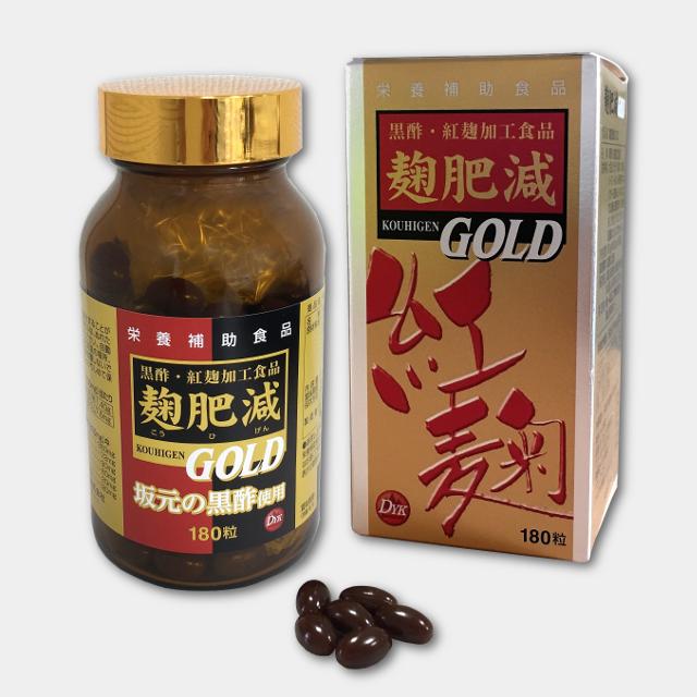 麹肥減GOLD商品画像その1