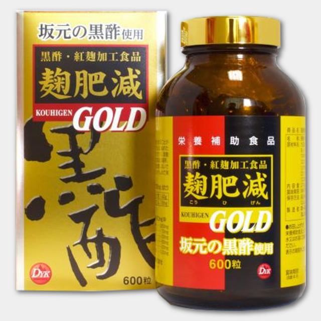 麹肥減GOLD_商品画像その6