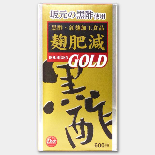 麹肥減GOLD_商品画像その5