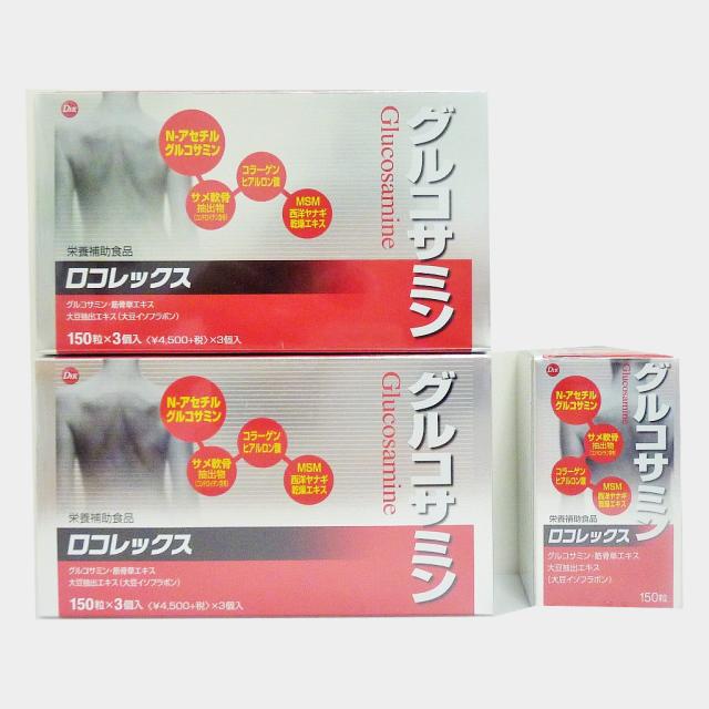 ロコレックスグルコサミン赤6個