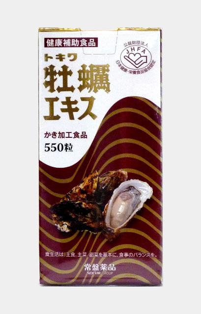 トキワ牡蠣エキス1個正面