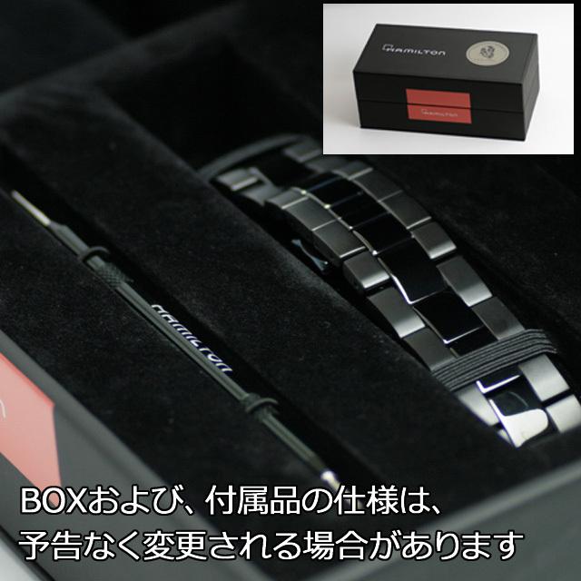 腕時計ハミルトン・ビロウゼロ1000専用ボックスと付属品