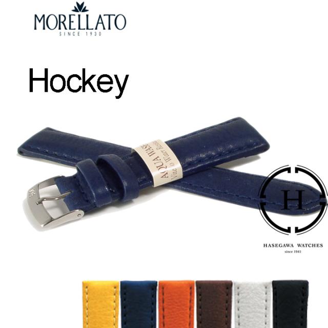 腕時計ベルトhockey