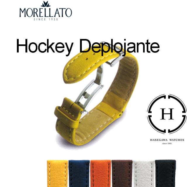 腕時計ベルトhockeydeplojante