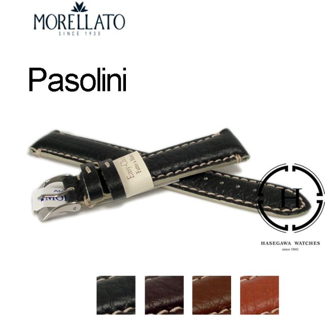 腕時計ベルトpasolini