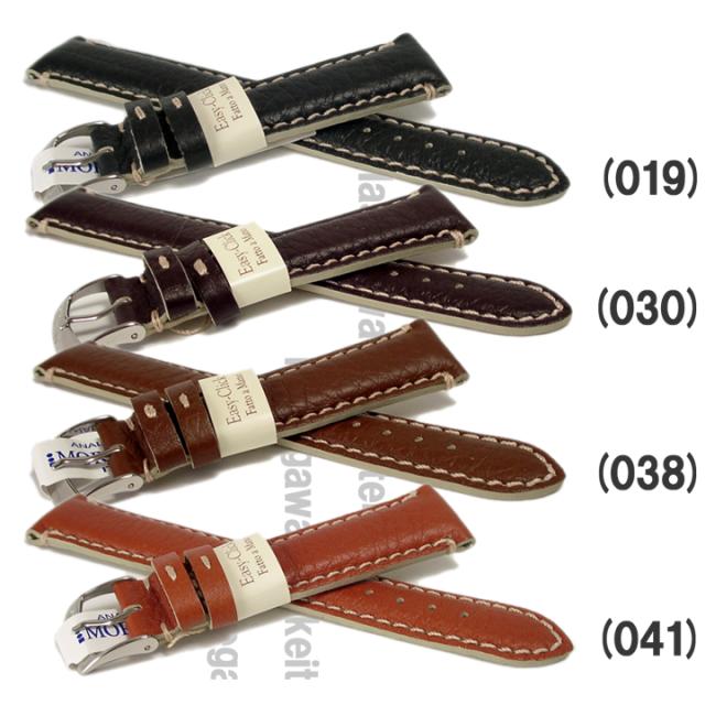 腕時計ベルトpasolini色種類