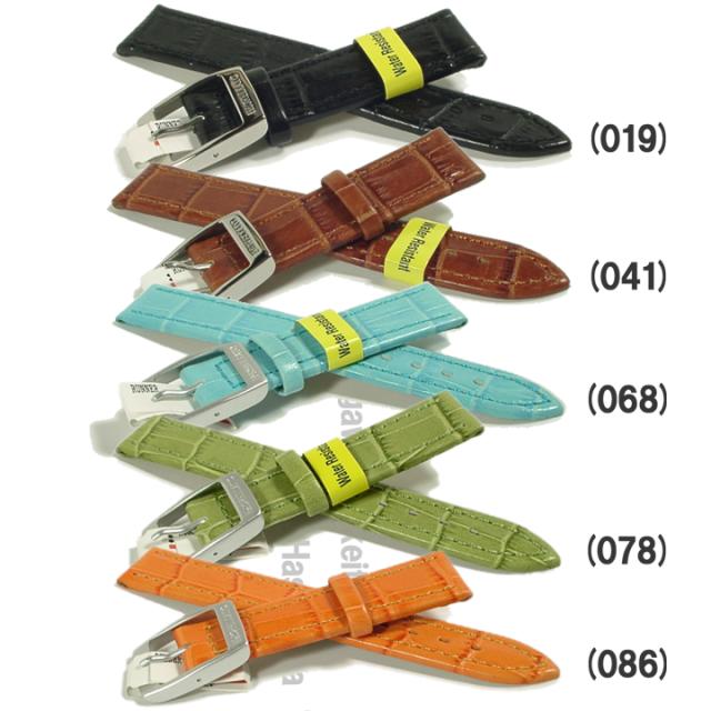 腕時計ベルトRUNNER色種類