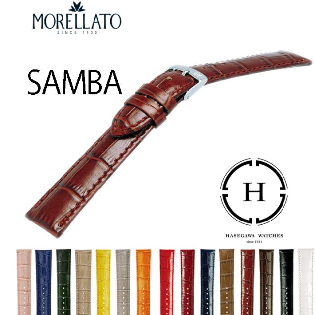 モレラート腕時計ベルトSambaサンバ