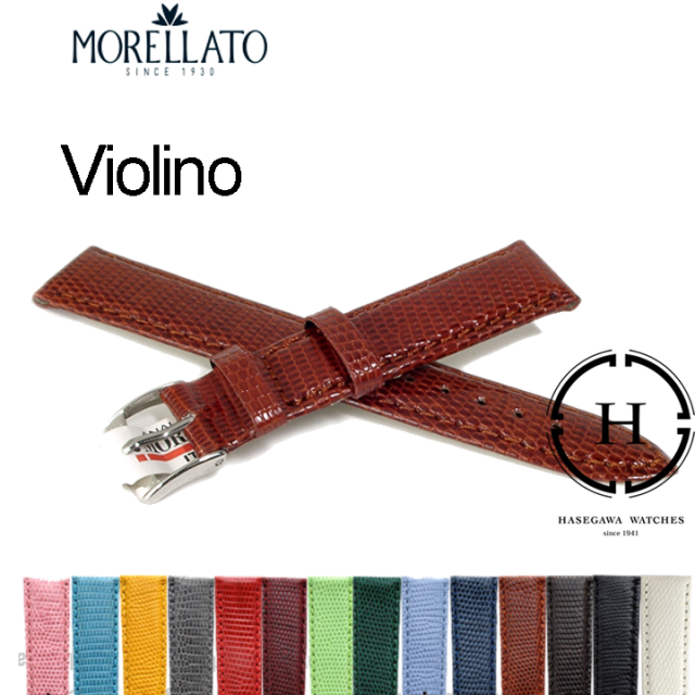 腕時計ベルトviolino