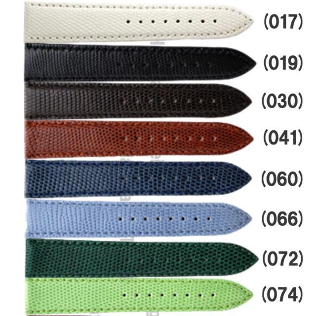 腕時計ベルトviolino色種類1