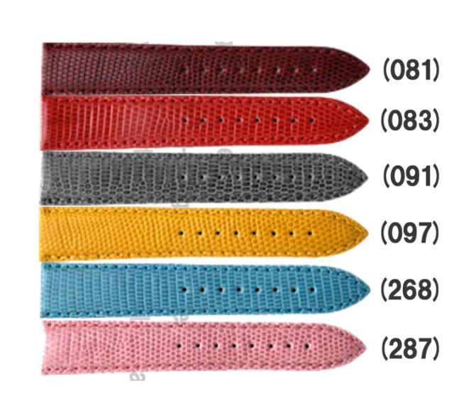 腕時計ベルトviolino色種類2
