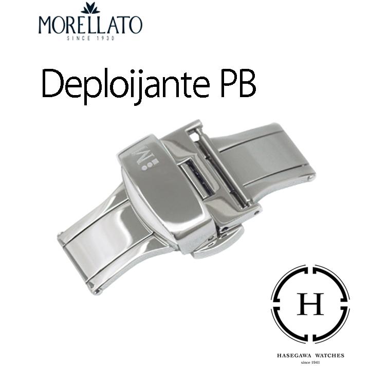 時計プッシュ式Dバックルdeplojantepb2
