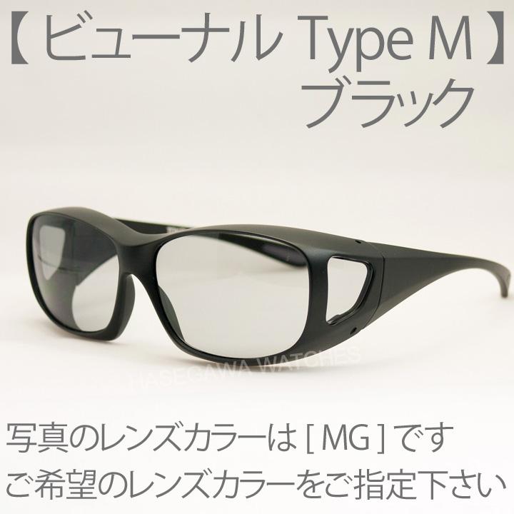 東海光学 CCP Viewnal by STG 遮光眼鏡オーバーグラス