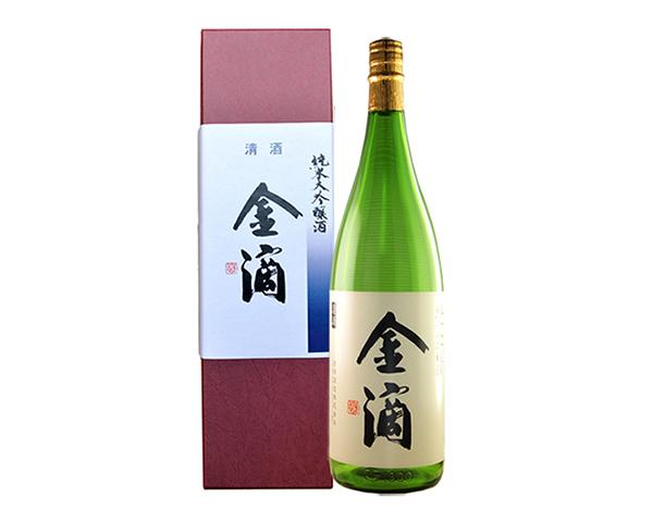 金滴 純米大吟醸酒 1800ml