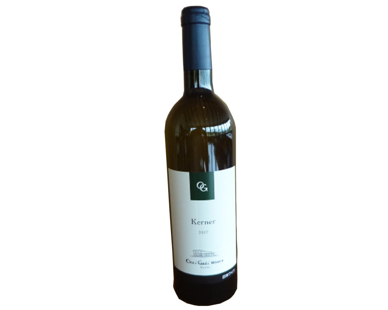 白ワイン ケルナー 2017 750ml