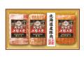 【期間限定の商品です】OT-31 北海道産の豚肉使用 小樽ハムギフトセットA