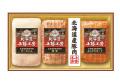 【期間限定の商品です】OT-41 北海道産の豚肉使用 小樽ハムギフトセットB