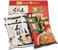 旭川ラーメン名店 味めぐり(蜂屋 醤油2食、山頭火 塩2食)