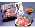 <小樽>匠の逸品 紅鮭飯寿し(400g)