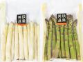 【露地栽培】美瑛産グリーン&ホワイトアスパラ 2Lサイズ 800g 鮮度保持パッケージ ギフト箱仕様