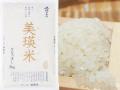 北海道米 美瑛米 ななつぼし 5kg