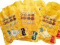大空町 大地の輝餅(きもち) ミックス プレーン2袋、ゴマ入り2袋、かぼちゃ2袋
