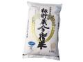 今摺米 ほしのゆめ10kg ふっくら美味しい当麻米