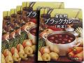 富良野ブラックカレー 野菜 200g 5箱セット
