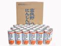 富良野にんじん100ジュース 190g×30缶入