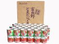 富良野とまとジュース 190g×30缶入