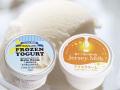 十勝ジャージーミルク ミルクアイスクリーム・フローズンヨーグルト 10個セット