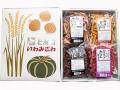 北海道 岩見沢産小麦使用 かりんとう4種詰合せ(黒・白・みそ・ハスカップ)