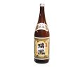 本醸造 瑞鳳 1800ml