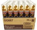北海道限定 キリンファイア ミルクテイスト245gプルタブ缶30本入り