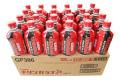 北海道ご当地ドリンク キリンガラナ300mlボトル缶 24本入り