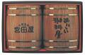 北海道札幌ご当地コーヒー 宮田屋木樽入りコーヒー豆ギフト(2樽)