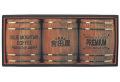 北海道札幌ご当地コーヒー 宮田屋木樽入りコーヒー豆ギフト(3樽)