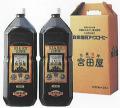 北海道札幌ご当地コーヒー 宮田屋アイスコーヒーギフト2L×2本