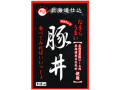秘伝のタレと肉質自慢 本場 長沼 豚丼(北海道産豚ロース使用) 150g
