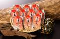 <西別鮭>徳川将軍家・献上西別鮭 味の年輪(10切れ)