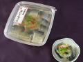 小樽老舗の匠の味付け 伝統製法で自然な美味しさ 春にしんマリネ300g