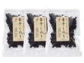 【オホーツクの恵み】サロマ湖産 素干しのり(海苔) 15g(3個セット)