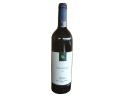 白ワイン シャルドネ 2016 750ml