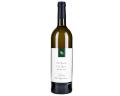 白ワイン オチガビ・ヴァン・ブラン・ドゥミ・セック 750ml
