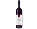 赤ワイン オチガビ・ヴァン・ルージュ 750ml